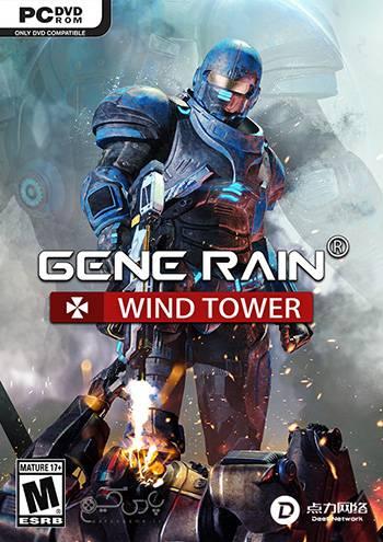 دانلود بازی Gene Rain Wind Tower