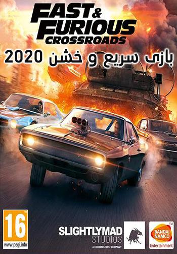 دانلود بازی Fast & Furious Crossroads
