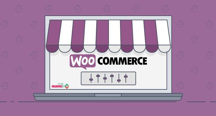2_چرا-فروشگاه-اینترنتی-راه-اندازی-کنیم؟