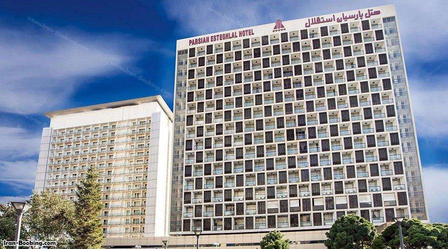 هتل استقلال تهران