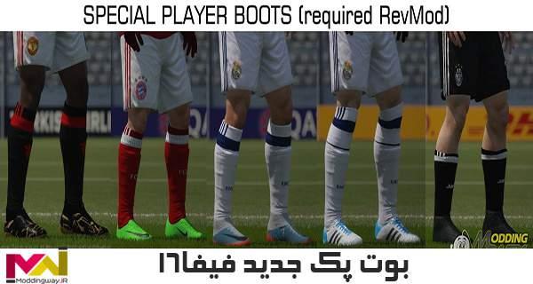 دانلود بوت پک جدید FIFA 16 Compelete BootPack 9.1