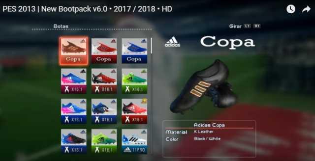 BootsPack Update 6 - بوت پک جدید فصل 2017/18 برای Pes 2013 (با کیفیت HD)