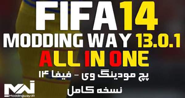 http://moddingway.ir/wp-content/uploads/2017/04/FIFA-14-ModdingWay-Mod-Update-13.0.1-AIO.jpg