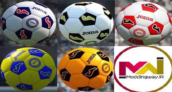 دانلود بالپک جدید و فانتزی جوما برای بازی FIFA16
