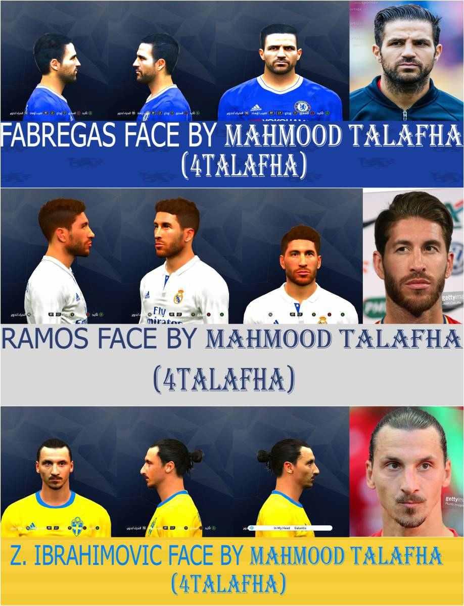 فیس پک جدید PES 2017 Facepack vol 2