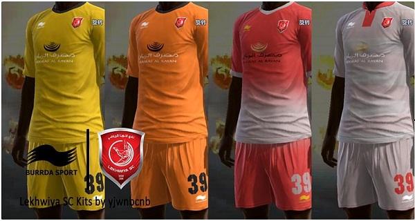 دانلود کیت تیم لخویا قطر Lekhwiya SC برای PES 2013