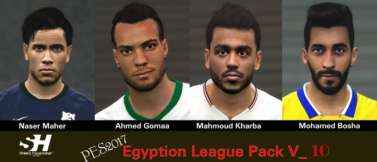 PES2017 Egyption Facepack 10 By Prince Shieka - فیس پک جدید لیگ مصر برای Pes 2017