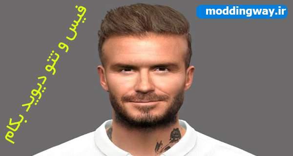 دانلود تتو و فیس جدید دیوید بکام PES 2017 David Beckham Full Tattoo