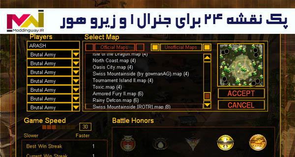 01 copy - دانلود پک نقشه 24 برای جنرال 1 و زیرو هور