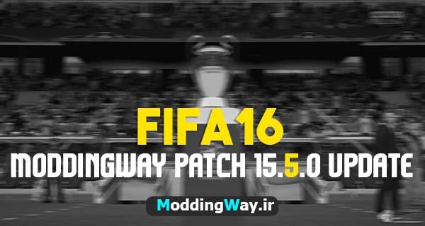 دانلود اپدیت پچ مودینگ وی FIFA 16 Moddingway mod v 15.5.0