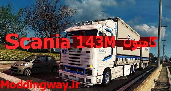 Scania 143M Tandem 2 ModLandNet22 - دانلود کامیون Scania 143M برای یوروتراک 2
