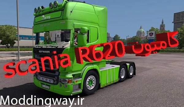 Scania R620 1 1 ModLandNet22 - دانلود کامیون Scania R620 برای یوروتراک 2