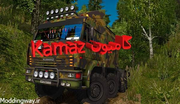 دانلود کامیون Kamaz 43-63-65 برای یوروتراک2