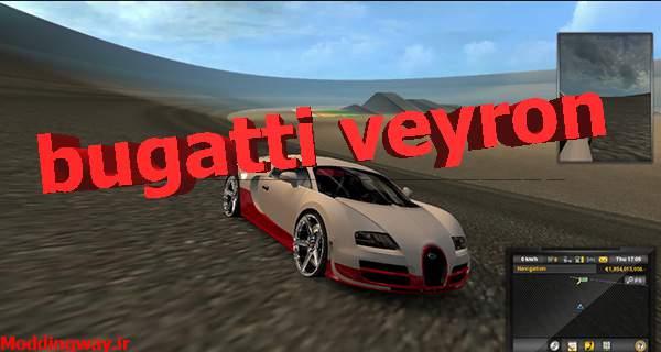 دانلود bugatti veyron برای یوروتراک 2