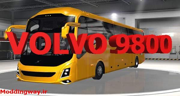 دانلود اتوبوس Volvo 9800 برای امریکن تراک