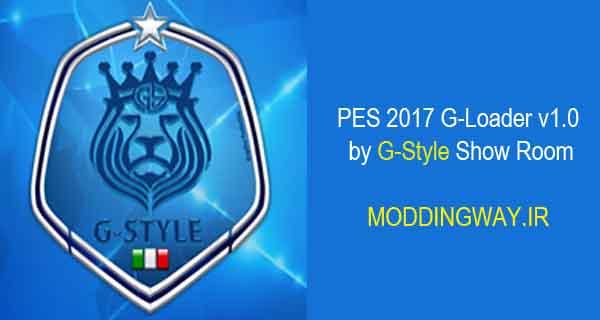 ورژن اول جی لودر ساخته شده G-Style برای PES 2017