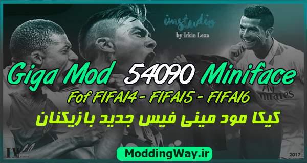 دانلود گیگامود مینی فیس FIFA GigaMod 54090 Miniface