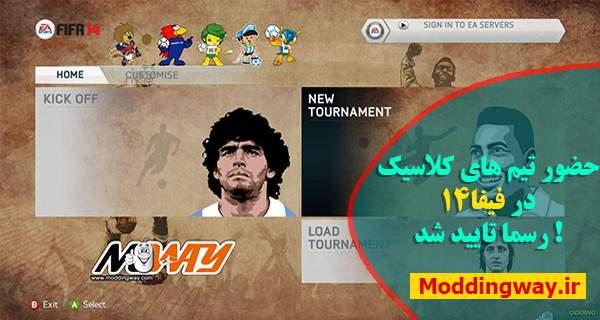 دانلود آپدیت مودینگ وی FIFA14 Moddingway Mod 16.0.1