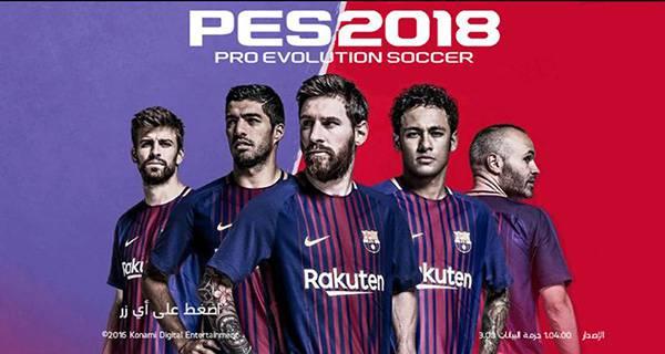 دانلود تایتل فصل جدید Barcelona برای PES2017