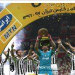 جام قهرمانی لیگ ایران PES2017 150x150 - دانلود پچ لیگ برتر ایران PGL V6.0 AIO برای PES2017