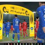 صحنه رود به لیگ ایران PES2017 150x150 - دانلود پچ لیگ برتر ایران PGL V6.0 AIO برای PES2017