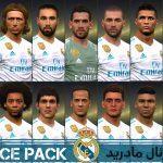 مگافیس پک رئال مادرید 2017 2018 150x150 - دانلود پچ لیگ برتر ایران PGL V6.0 AIO برای PES2017
