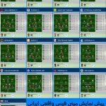 مینی فیس بازیکنان ایرانی در PGL6 150x150 - دانلود پچ لیگ برتر ایران PGL V6.0 AIO برای PES2017