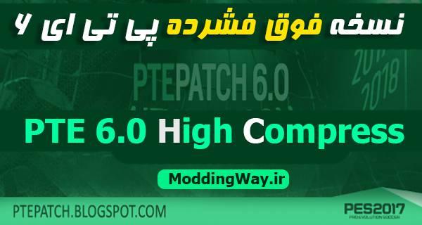 فشرده PTE 6.0 - دانلود نسخه فشرده پچ PTE 6.0 AIO برای PES2017
