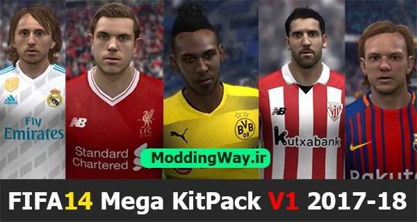 FIFA14 Mega KitPack V1 2017 18 www.moddingway.ir  - دانلود کیت پک فیفا14 | FIFA14 Kitpack V1 Season 2017-18