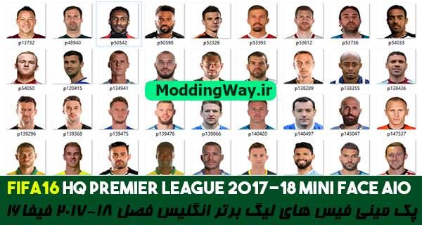 دانلود پک مینی فیس FIFA16 HQ Premier League 2017-18 Mini Face