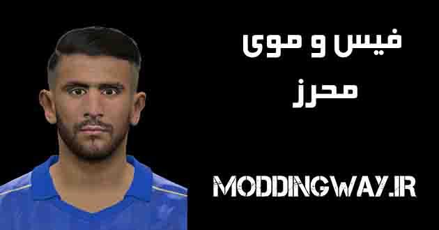 Moddingway.ir Pictures 10 - دانلود فیس و موی محرز Mahrez برای PES2017