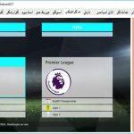photo 2017 08 26 23 47 19 150x150 - دانلود پچ لیگ برتر ایران PGL V6.0 AIO برای PES2017