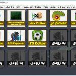 photo 2017 08 28 22 14 11 150x150 - دانلود پچ لیگ برتر ایران PGL V6.0 AIO برای PES2017