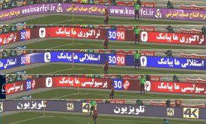 لیگ برتر ایران در PES2018 300x181 - دانلود پچ لیگ برتر ایران برای PES2018 فصل 1396/97 | کاملا رایگان + فیکس