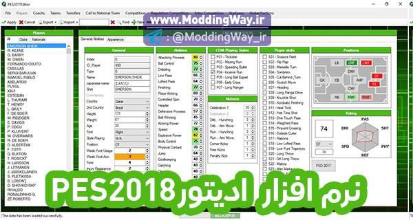 دانلود نرم افزار Editor V0.1 برای PES2018