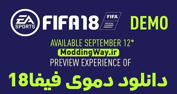 دانلود دمو FIFA18 برای کامپیوتر و کنسول های دیگر
