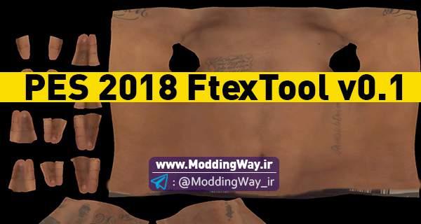 دانلود نرم افزار FtexTools V0.1 برای PES2018