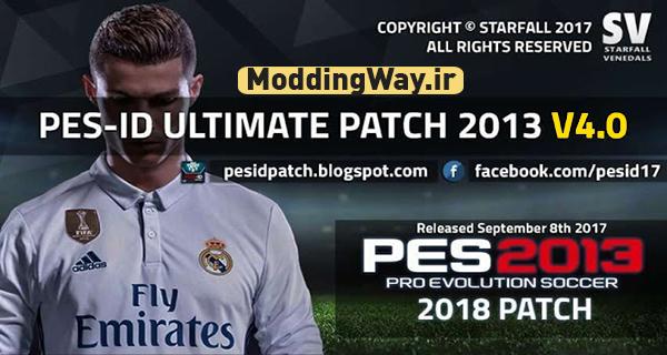 دانلود پچ PES-ID Ultimate Patch 4.0 AIO برای PES2013