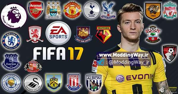 دانلود لوگو پک لیگ انگلیس برای FIFA17