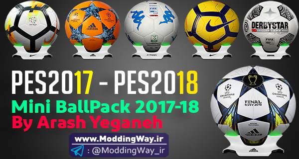 توپ PES2018 فصل 2017 18 - دانلود مینی پک توپ برای PES2018 و PES2017 فصل جدید