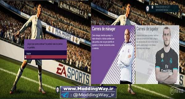 123 1 - دانلود تم فوق العاده Real Madrid برای FIFA14