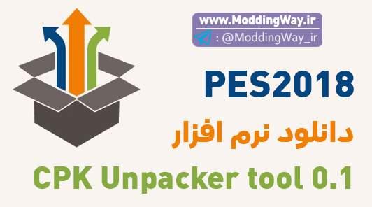 دانلود نرم افزار CPK Unpacker tool 0.1 برای PES2018
