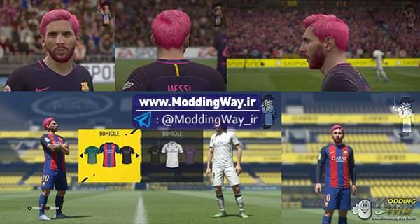 دانلود فیس و موی صورتی لیونل مسی برای FIFA17