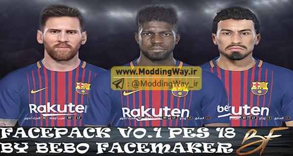پک بارسلونا PES2018 - فیس پک بارسلونا برای PES2018 توسط Bebo Facemaker