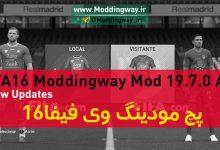 فصل 2017 2018 فیفا16 220x150 - دانلود آپدیت پچ Moddingway Mod 19.9.0 برای FIFA16