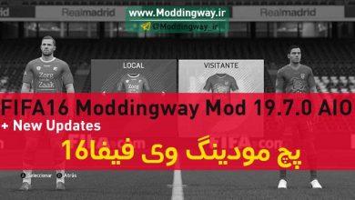فصل 2017 2018 فیفا16 390x220 - دانلود آپدیت پچ Moddingway Mod 19.9.0 برای FIFA16