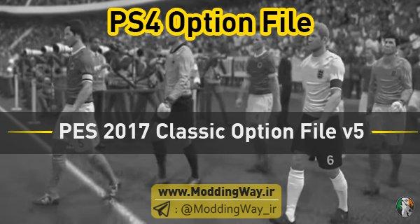 کلاسیک PES2017 برای PS4 - دانلود پچ کلاسیک PES2017 برای PS4 ورژن 5