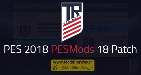 دانلود آپشن فایل PESMods 18 برای PES2018 + سوپرلیگ ترکیه