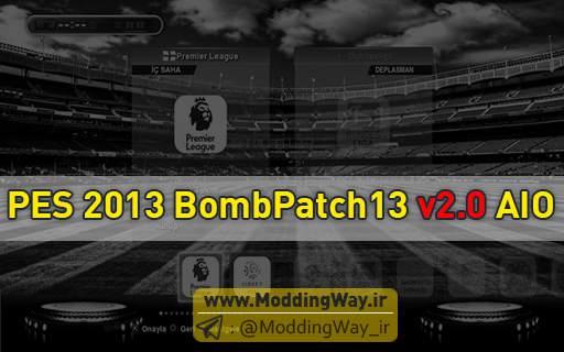 دانلود پچ BomBPatch13 V2.0 برای PES2013 + آپدیت 2.1 [حجم کم]