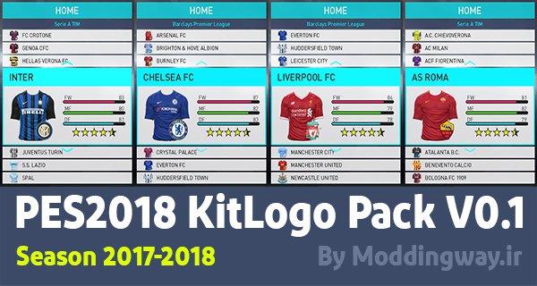 لوگو برای PES2018 - دانلود کیت لوگو پک Kitlogo Pack برای PES2018 ورژن 0.1